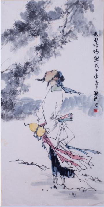 王祖江 太白吟诗图 - 书画作品 - 中国书画院